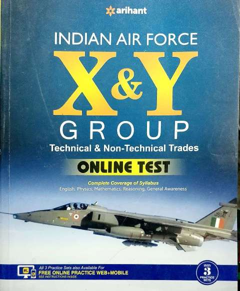 ARIHANT INDIAN AIR FORCE X+Y GROUP ONLINE TEST