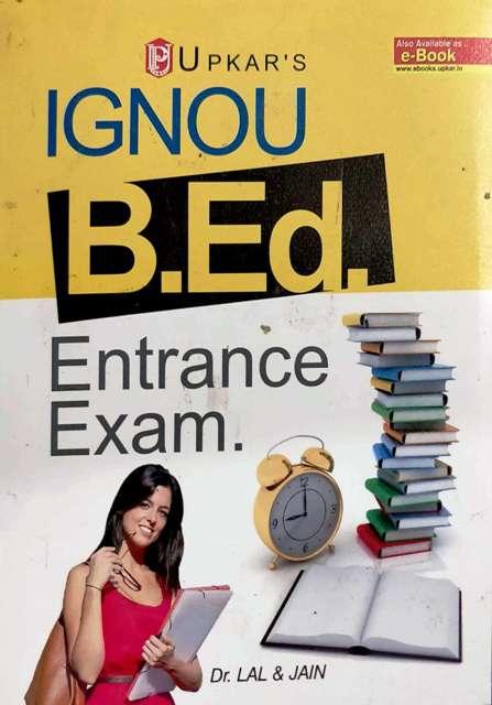 UPKAR IGNOU PRE B.ED ENTRANCE EXAM BOOK (E)
