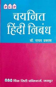 RAGAV PRAKASH CHAYNIT HINDI NIBHAND