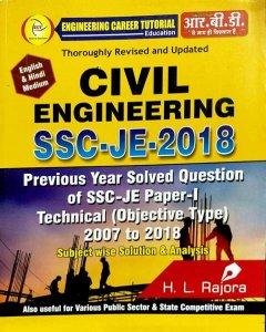 RBD ENGINEERING CAREER TUTORIAL EDUCATION SSC JE JUNIOR ENGINEERING CIVIL ENGINEERING BY H.L. RAJORA 2018