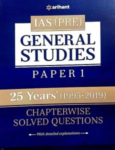 ARIHANT IAS PRE GENERAL STUDIES PAPER 1 25 YEARS CHAPTERWISE SOLVED QUESTIONS WITH DETAILED EXPLANATIONS