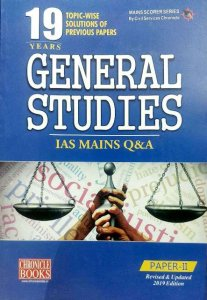 CHRONICLE GENERAL STUDIES IAS MAINS Q&A PAPER II REVISED & UPDATED 2019 EDITION BY N N OJHA