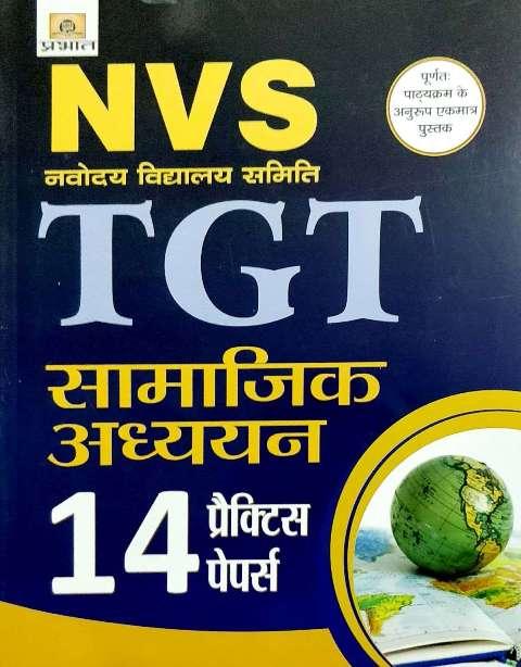 PRABHAT NVS TGT SOCIAL STUDIES (SAMAJIK ADHYAN) 14 practice sets by Shrivastav avm Verma