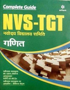 ARIHANT NVS TGT GANIT BOOK (nvs tgt mathematics )