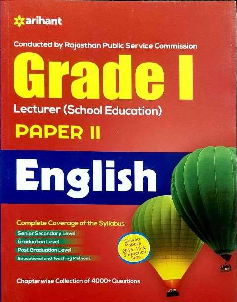ARIHANT RPSC FIRST GRADE SCHOOL LECTURER PAPER 2 ENGLISH SUBJECT BOOK