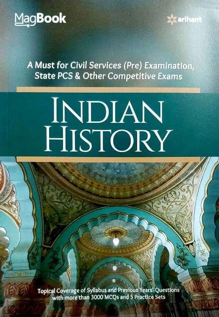 ARIHANT MAGBOOK INDIAN HISTORY by JANMENJAY SAHNI