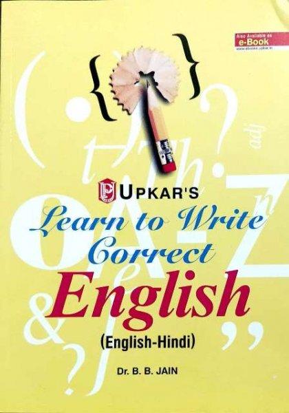 UPKAR LEARN TO WRITE CORRECT ENGLISH BB JAIN