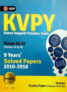 GKP KVPY STREAM SA SX CLASSES XI & XII 9 YEAR SOLVED PAPER INCLUDES PRACTICE PAPERS