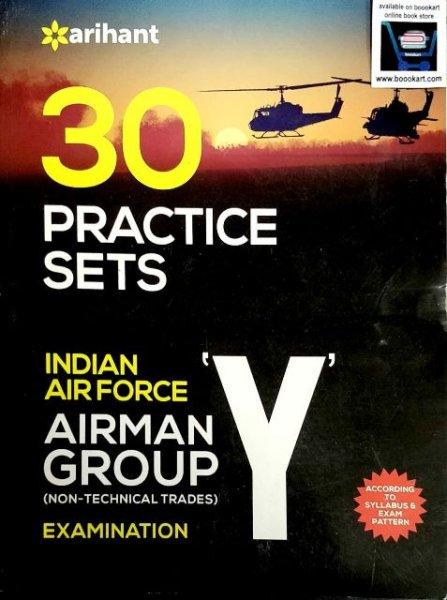 ARIHANT BHARTIYA VAYUSENA Y GROUP 30 PRACTICE NON TECHNICAL TRADES (English edition)