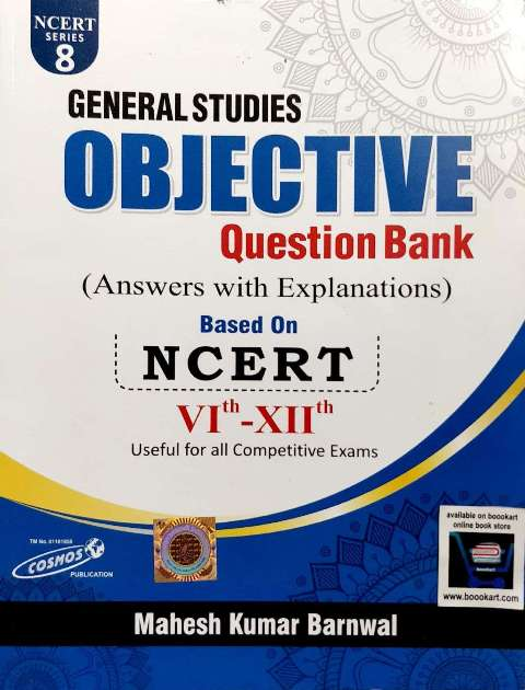 COSMOS GENERAL STUDIES OBJECTIVE QUESTION BANK NCERT 6 to 12 by MAHESH KUMAR BARNWAL