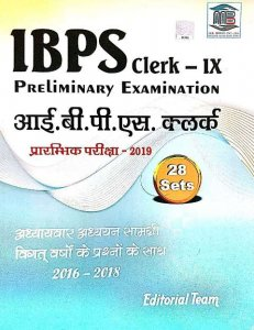 MB IBPS CLERK PRELIMINARY EXAMINATIONS PRACTICE PAPERS 28 SETS (h)