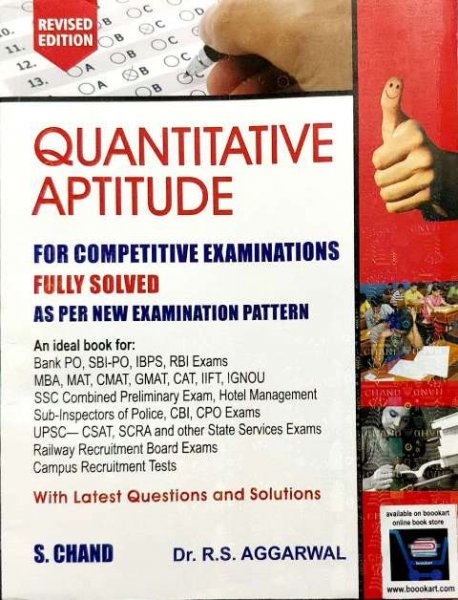 S.CHAND QUANTITATIVE APTITUDE BY Dr. R.S. AGGARWAL