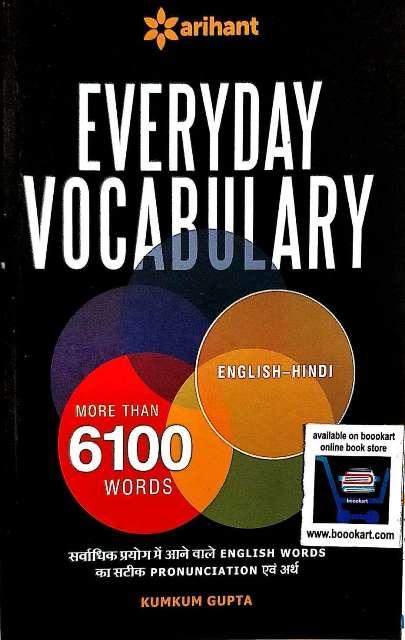 ARIHANT EVERYDAY VOCABULARY KUMKUM GUPTA ENGLISH HINDI