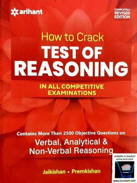 ARIHANT HOW TO CRACK TEST OF REASONING IN ALL COMPETITIVE EXAMINATIONS BY JAIKISHAN PREMKISHAN