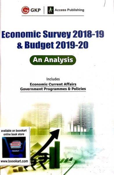 GKP ECONOMIC SURVEY 2018-19 & BUDGET 2019-2020