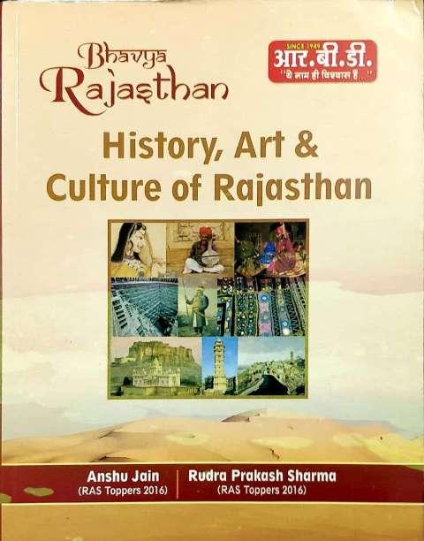 RBD BHAVYA RAJASTHAN HISTORY ART & CULTURE OF RAJASTHAN BY ANSHU JAIN RUDRA PRAKASH SHARMA