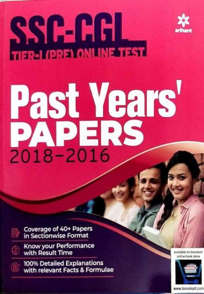 ARIHANT SSC CGL TIER 1 SOLVED PAPER 2018 to 2016 (e)