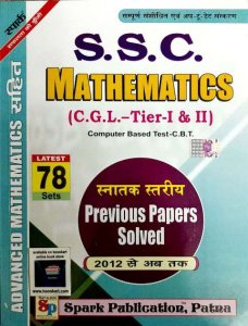Spark SSC Mathematics Previous Papers Solved 112 Sets