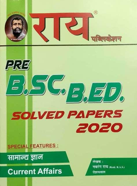 RAI PRE B.SC B.ED 2020 BY NAVRANG RAI
