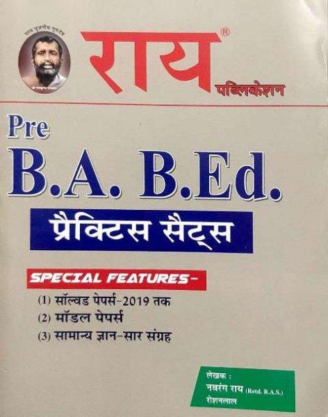 RAI PRE BA B.ED PRACTICE SETS BY NAVRANG RAI ROSHANLAL