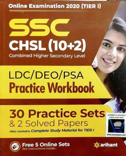 ARIHANT SSC CHSL Practice Workbook 10+2 (e)