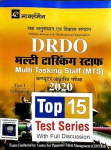 Marksman DRDO MTS Practice Paper Tier 1