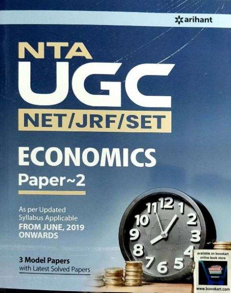 Arihant NTA UGC NET Economics Paper 2 by Rakesh Kumar Roshan