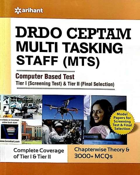 Arihant DRDO MTS Exam Book