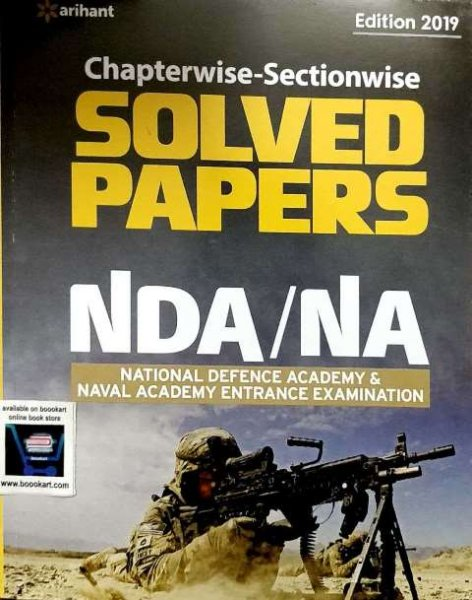 Arihant Pathfinder NDA Solved Papers Chapterwise Sectionwise
