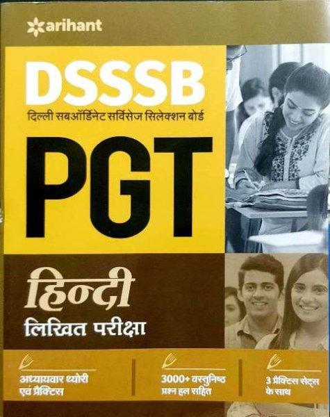 Arihant DSSSB PGT Hindi