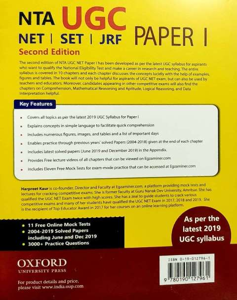 OXFORD NTA UGC NET PAPER-1 (E) includes 2019 solved paper WRITTEN BY HARPREET KAUR