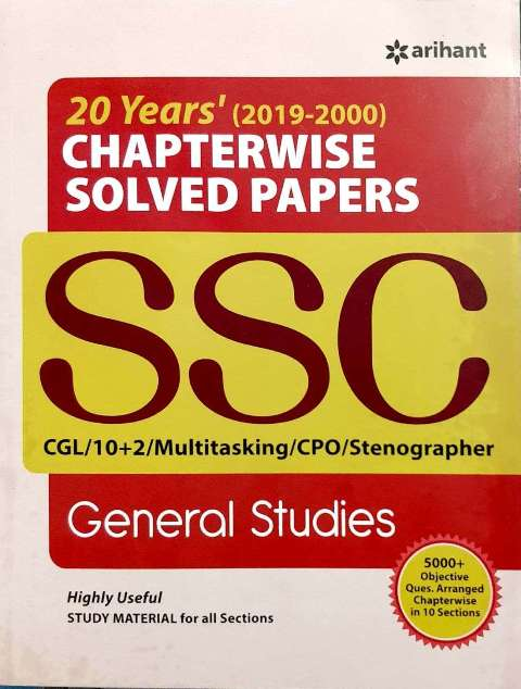 Arihant SSC General Studies Chapterwise Solved Paper 20 years (e)