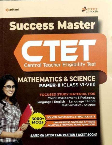 ARIHANT CTET Success Master Mathematics Science Paper 2 for Class 6 to 8 (e)