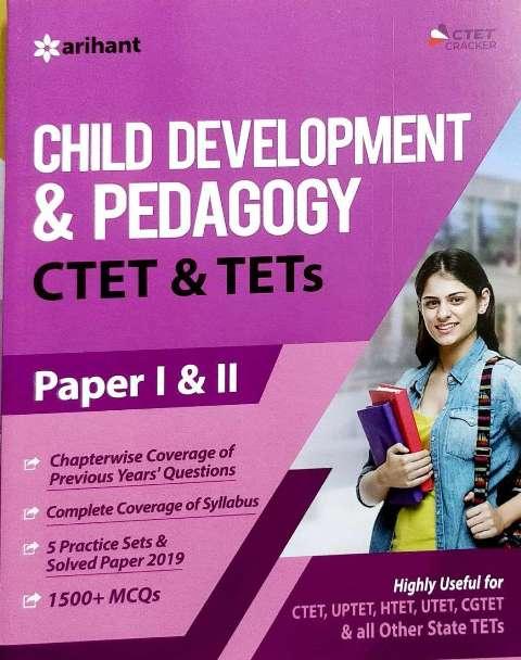 ARIHANT CTET CHILD DEVELOPMENT & PEDAGOGY CTET & TET PAPER 1 & 2