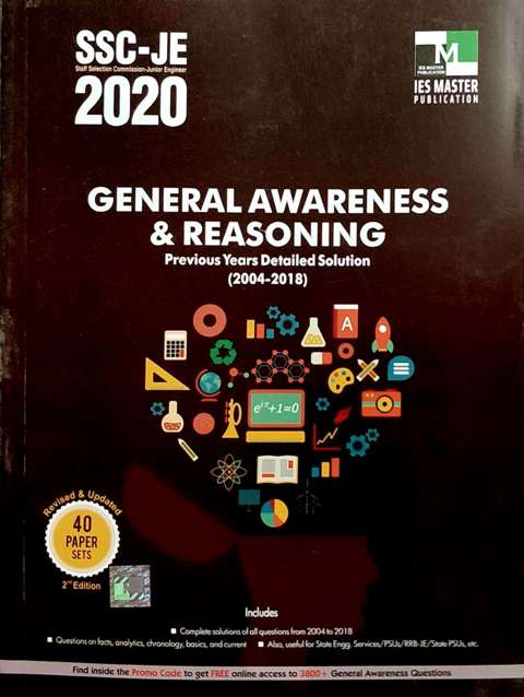IES MASTER SSC JE General Awareness and Reasoning