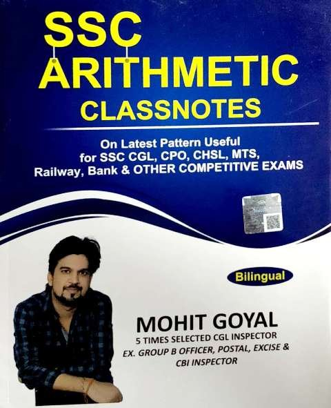 SSC Arithmetic Classnotes by Mohit Goyal
