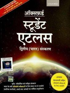 OXFORD STUDENT ATLAS BHARAT SANSKARAN (HINDI EDITION)