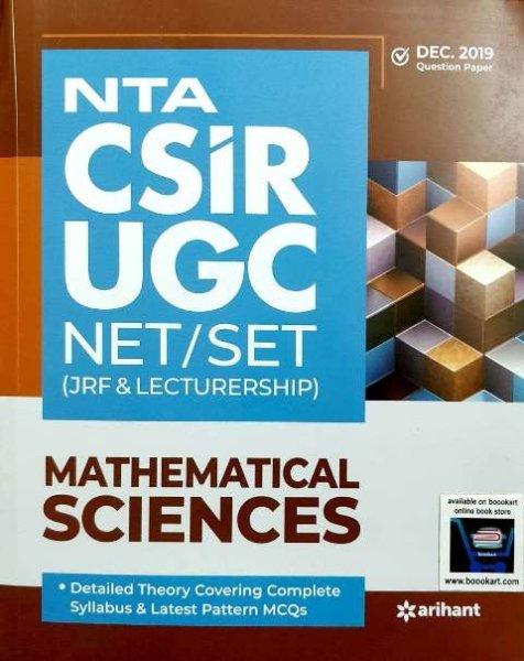 Arihant NTA CSIR UGC NET Mathematical Sciences