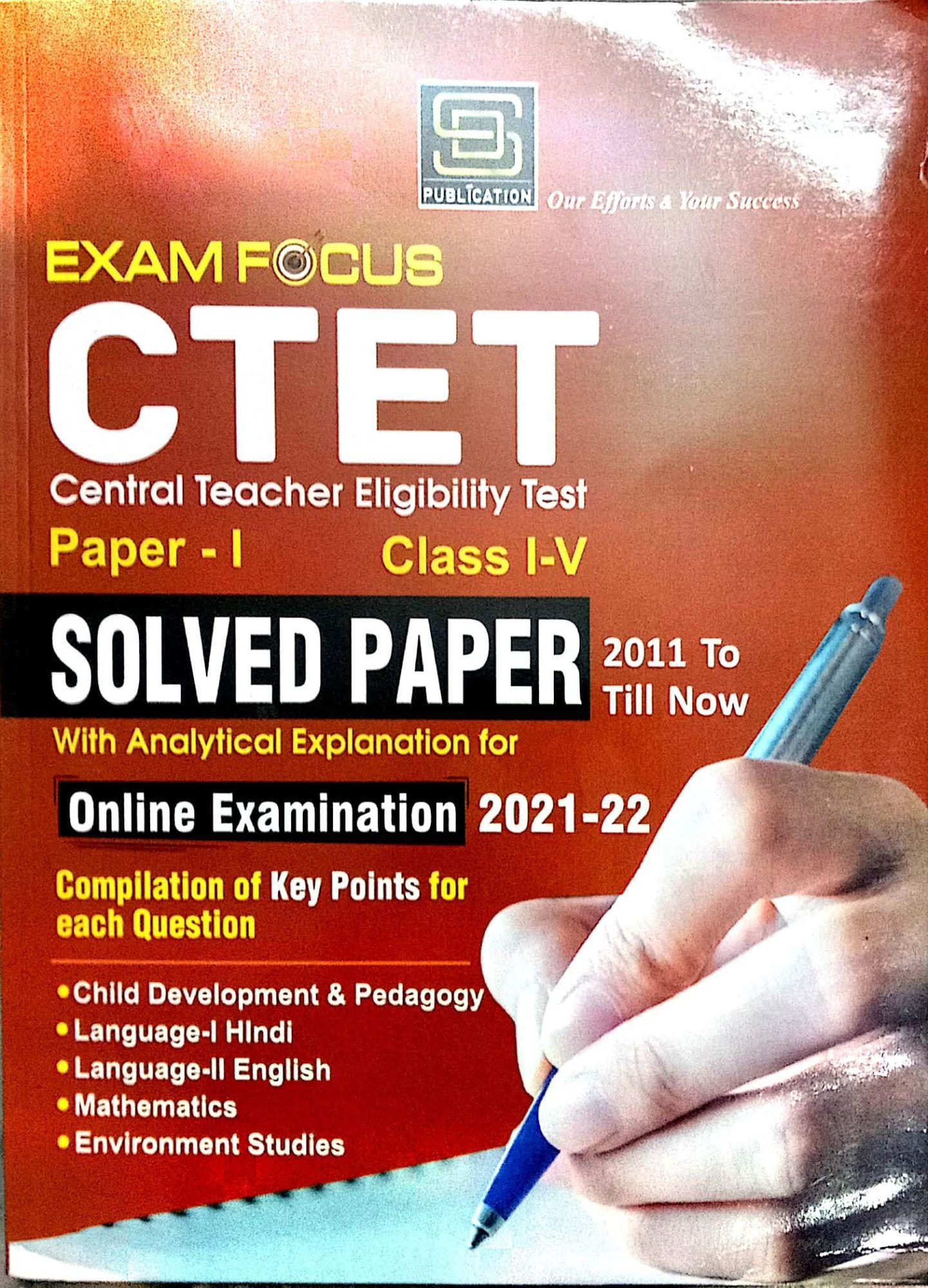 SD PUBLICATION CTET PAPER 1 SOLVED PAPER 2021