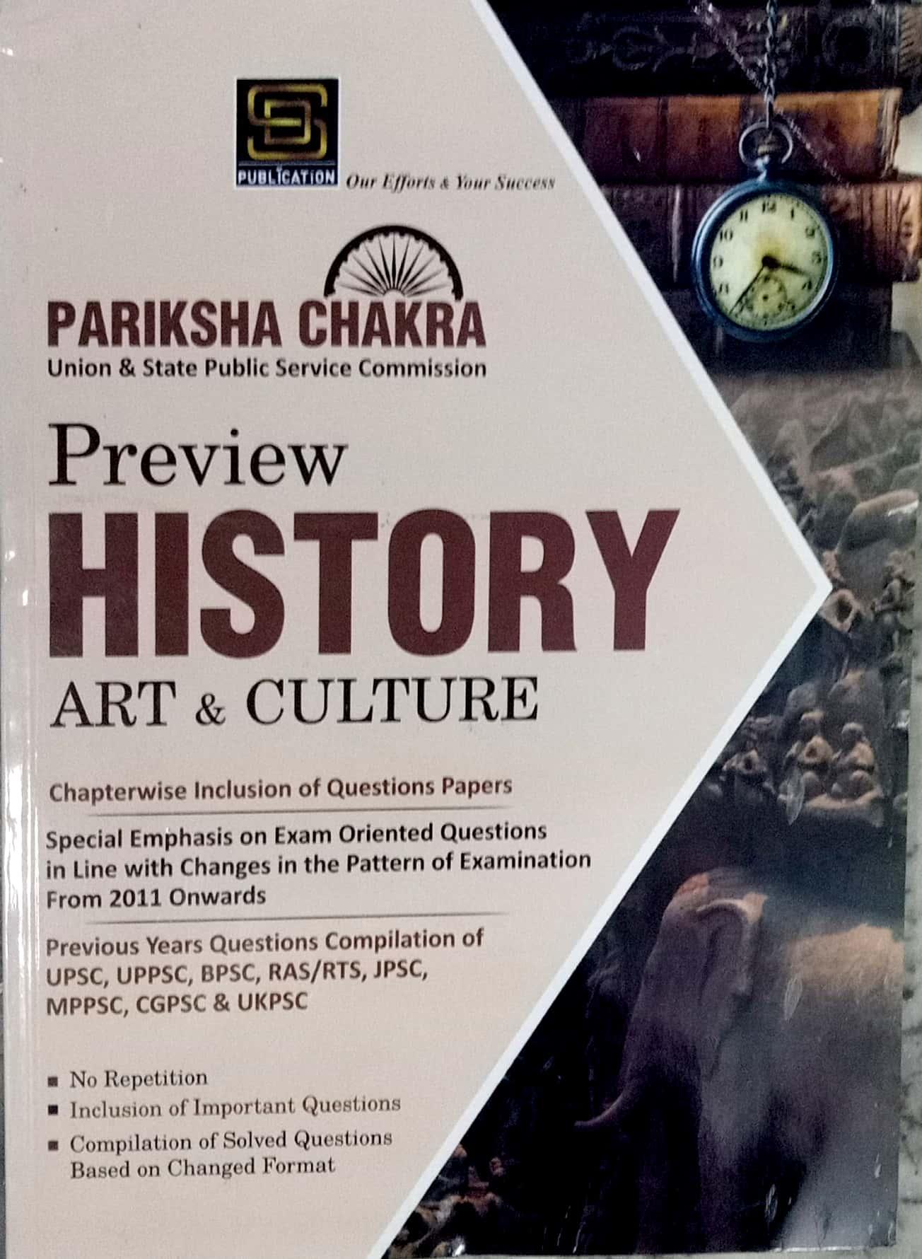SD PUBLICATION HISTORY  ART &  CULTURE 2021 PARIKSHA CHAKRA