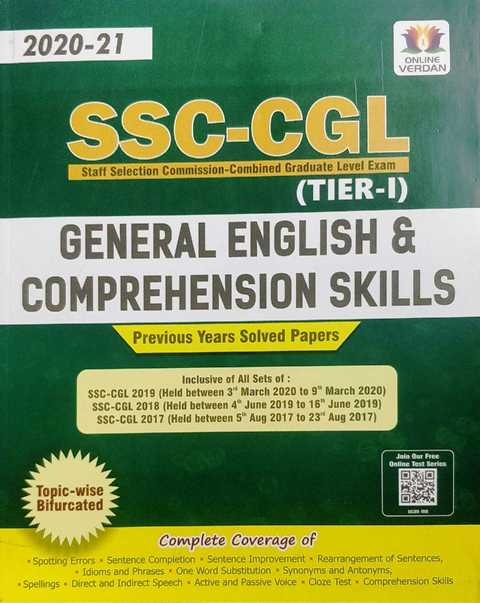 Online Verdan  SSC CGL General English & Comprehension Skills Previous Years Solved Paper