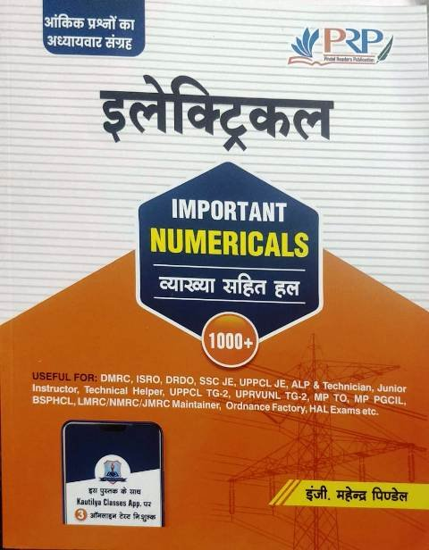 PRP Electical Important Numericals by Mahendra Pindel