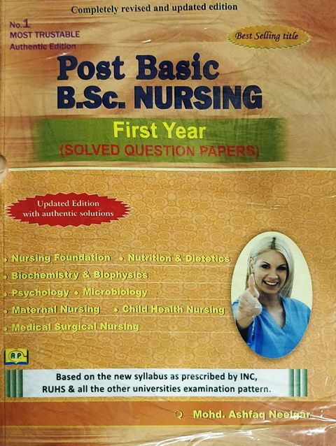 Amit Publication Post Basic Bsc Nursing First Year Solved Question Papers