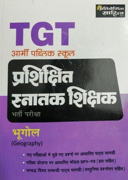 Pratiyogita Sahitya TGT Army Public School prashikshit snatak shikshak Bhugol