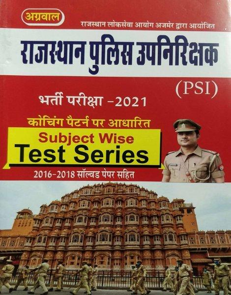 Agrawal Rajasthan Police Upnirikshak Subject wise test series
