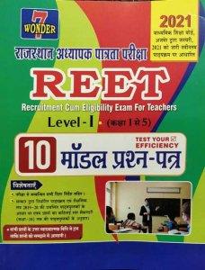 Sanjeev Reet Level 1 10 Model Practice Paper