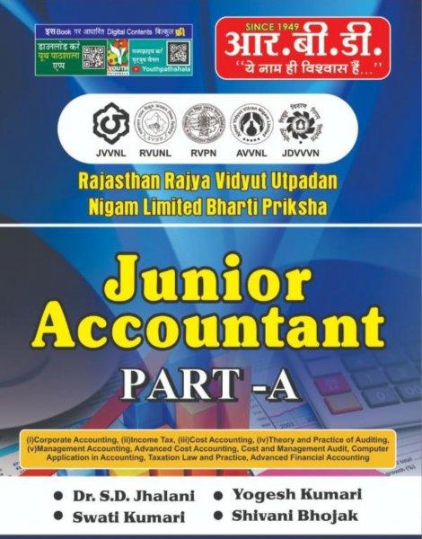 RBD Junior Accountant Part A Rajasthan Vidhut nigam Recruitment Exam Book
