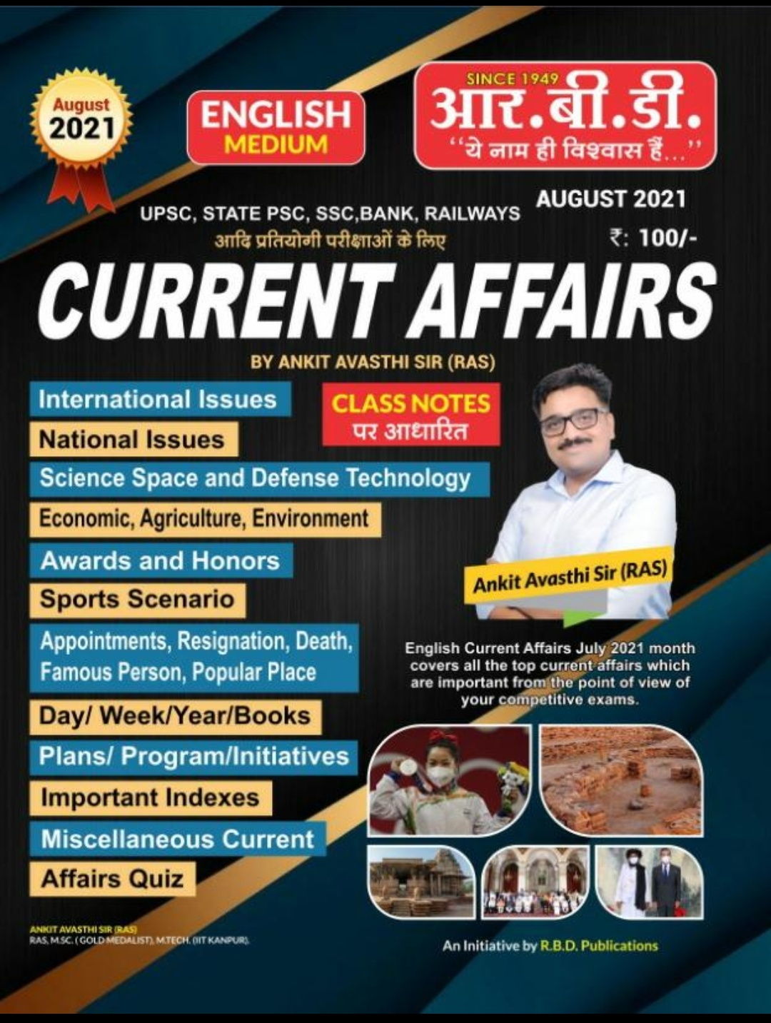 RBD Current Affairs by Ankit Avasthi Sir August 2021 english edition