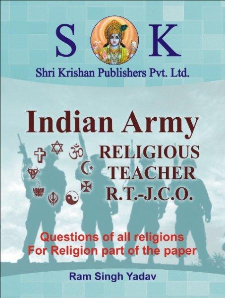 Shri Krishan Indian Army Religious Teacher RTJCO Question Paper by Ram Singh Yadav