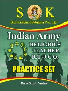 Shri Krishan Indian Army Religious Teacher RTJCO Practice Set by Ram Singh Yadav